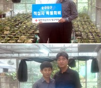북한 수재민 돕기 기부금 전달
