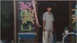 달서구 진천동 1989-1990